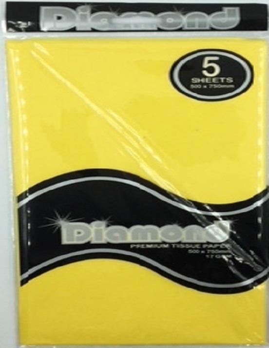 Tissue Paper - Lemon