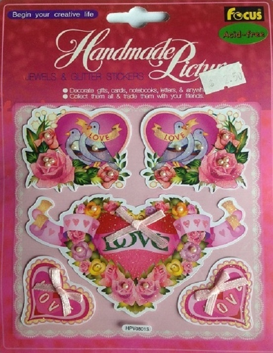 3D Love Stickers - No. 1