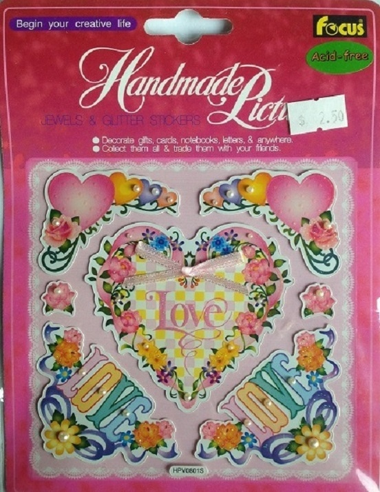 3D Love Stickers - No. 3