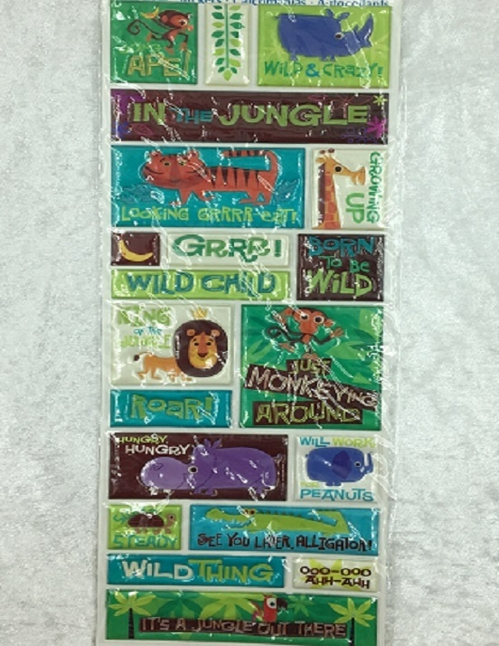 Stickers - Puffy Jungle Theme - 20 Pieces