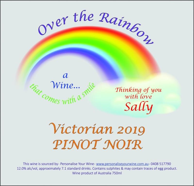 2019 Victorian PINOT NOIR