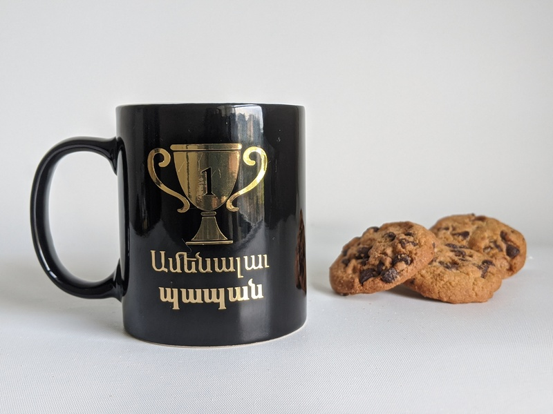 Coffee Mug - The Best (Western Armenian)