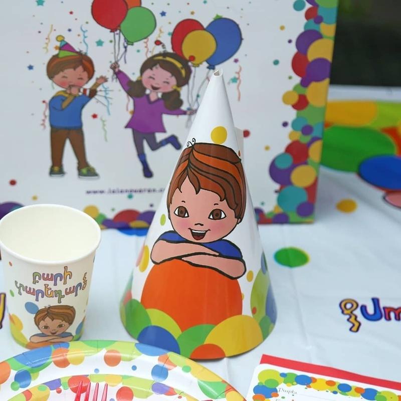 Lalan ou Aran Birthday box