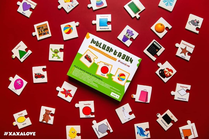 Smart trio - card game