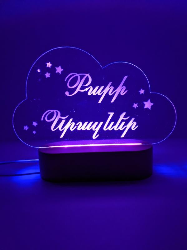 Sweet Dreams night lamp