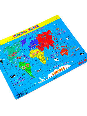 World Map Puzzle in Armenian