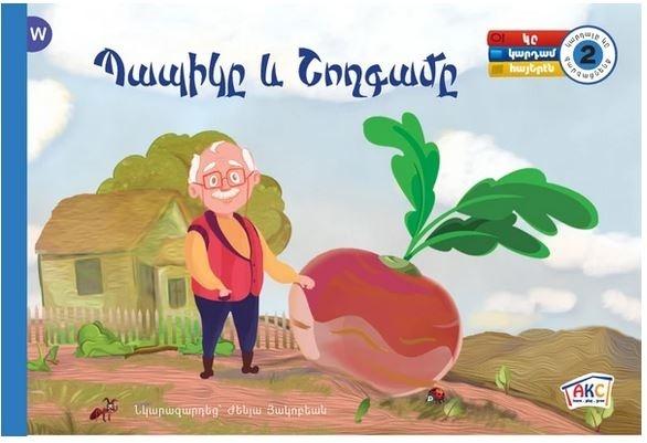 Grandfather and the Turnip - Western Armenian