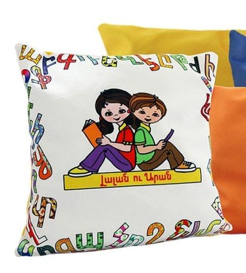 Aypoupen Cushion Cover Kids 30*30cm