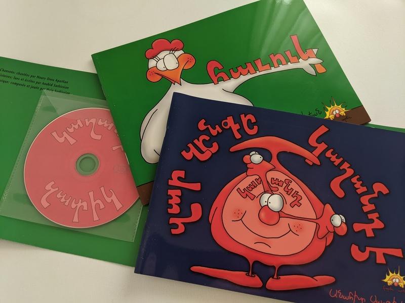 Կաղանդ-Զատիկ twin pack + CD audiobook (Western Armenian)