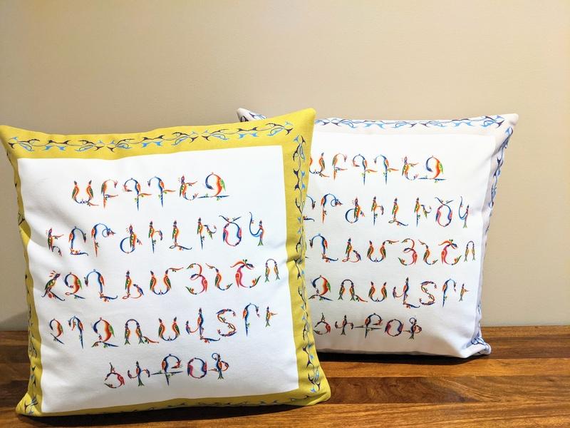 Aypoupen Cushion Cover 44*44cm