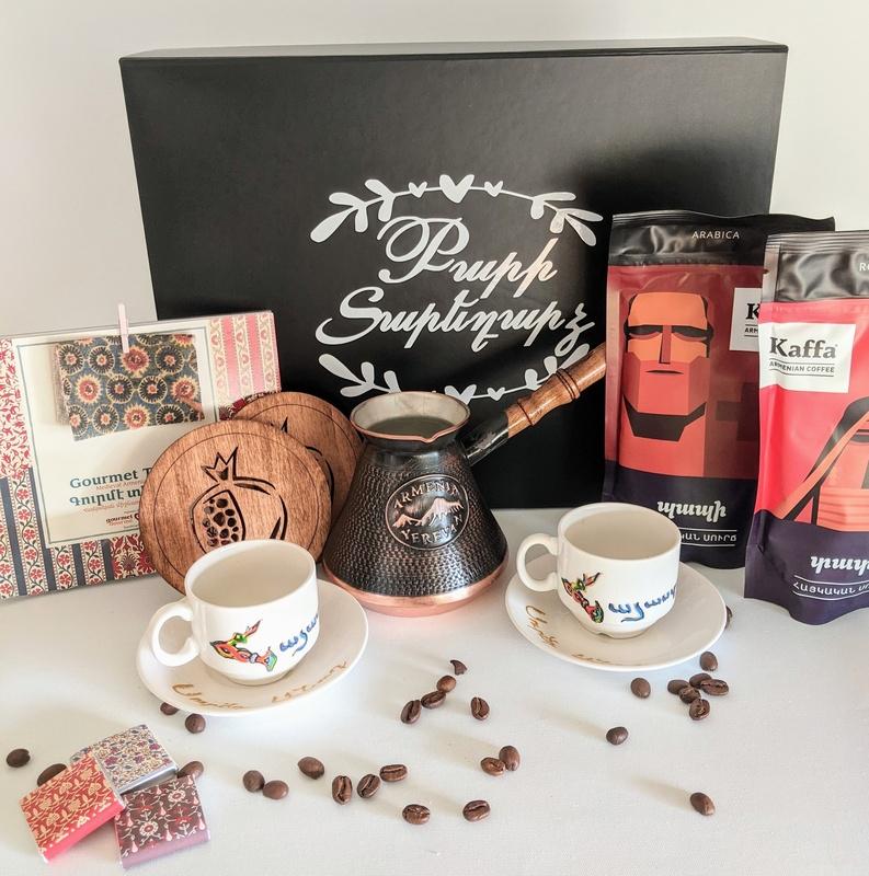 Personalised Coffee Hamper - Ceramic cups