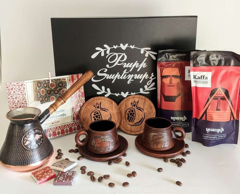 Personalised Coffee Hamper - Clay cups