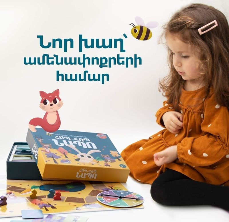Hop Hop Napo - Board Game 2-5 yrs old