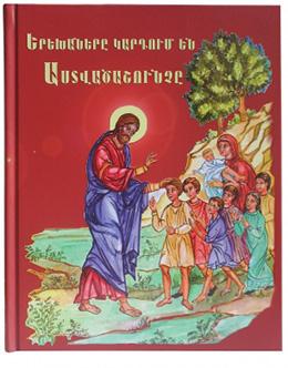 Bible for Children - Eastern Armenian