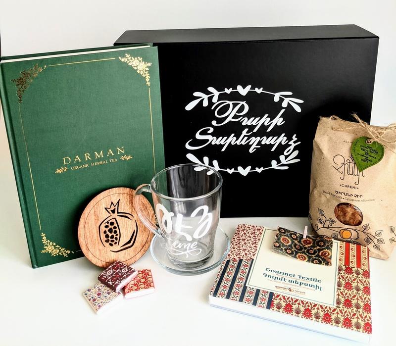 Personalised Tea Hampers (single tea glass)