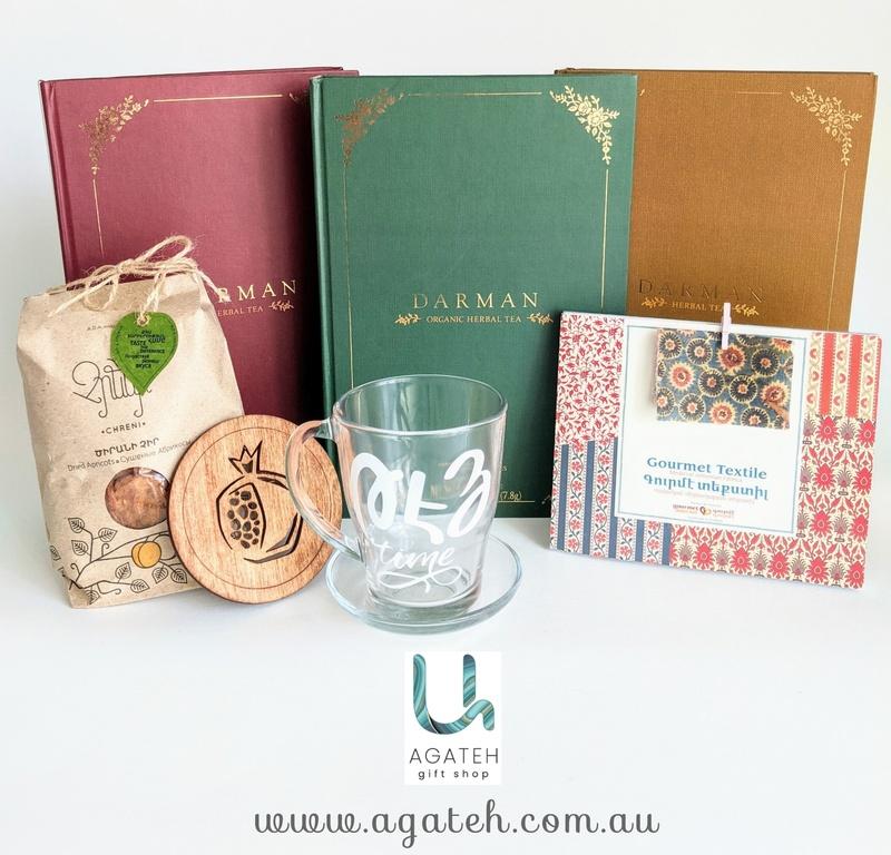 Tea Gift Box - double tea glass
