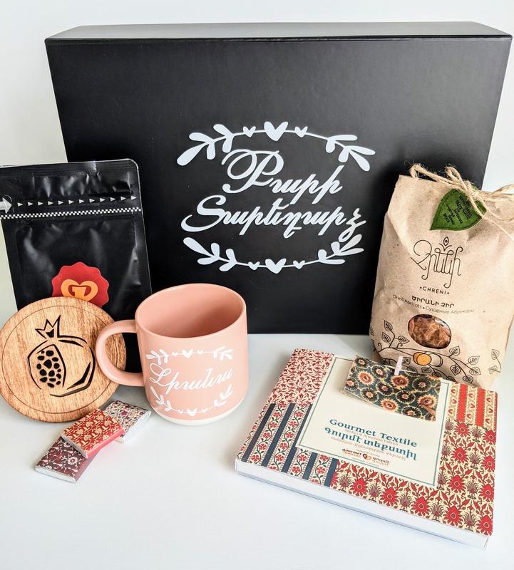 Personalised Hot Chocolate Hamper (single mug)