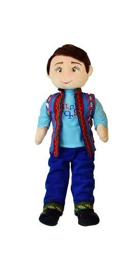 Talking Soft Toy - NAREK- Eastern Armenian