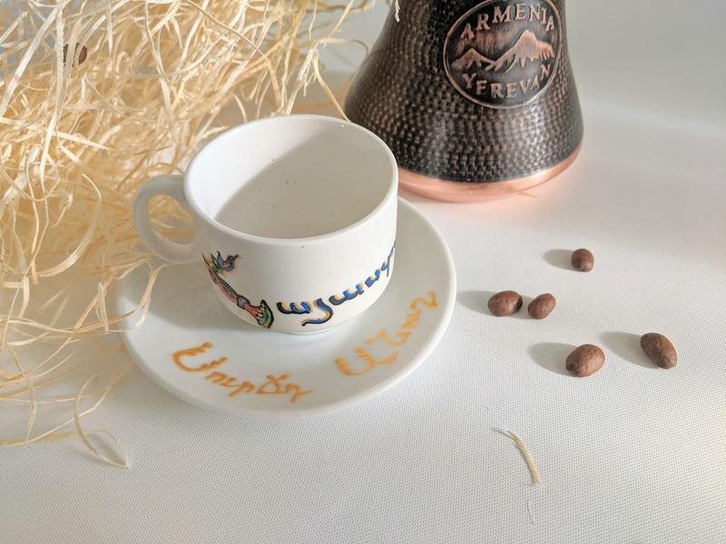 Ceramic coffee cups - set of 6 - Hayasdan