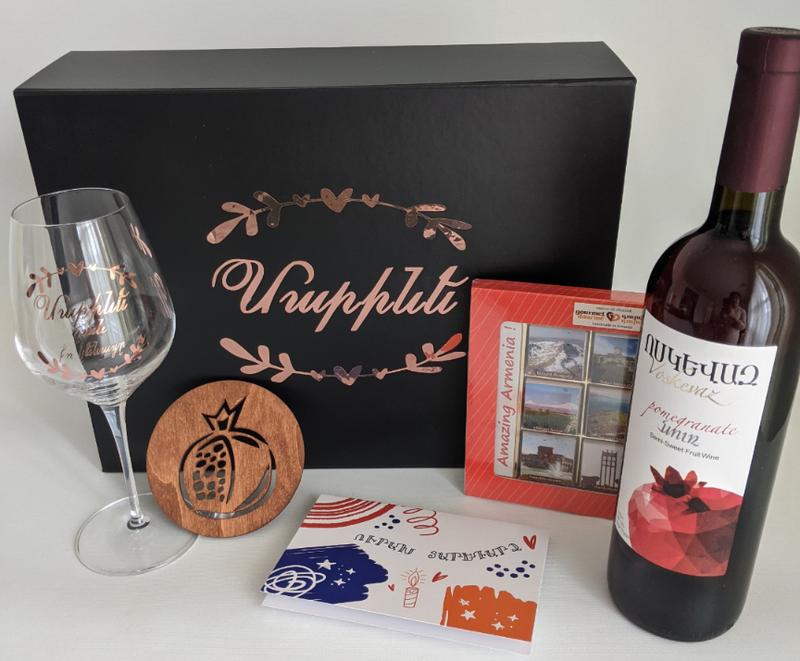 Personalised Wine Hamper - Deluxe