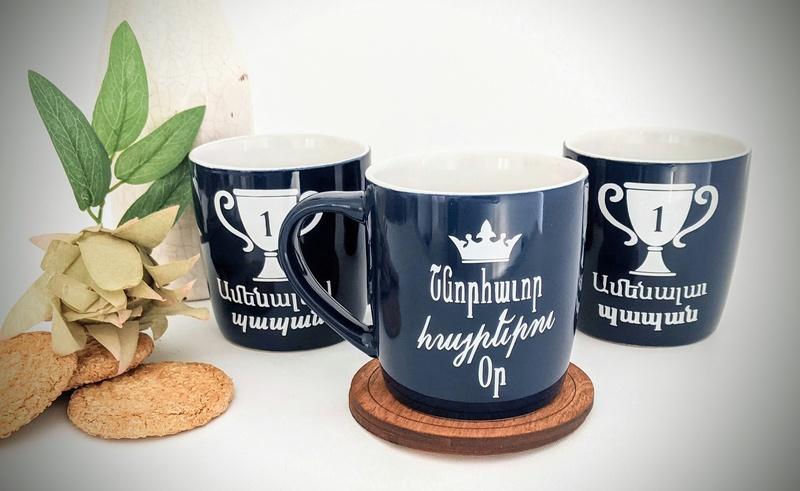 Tea & Coffee Mug - Father's Day