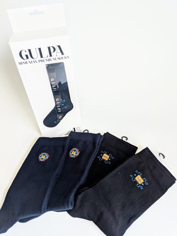 Armenian Motif Socks Pack