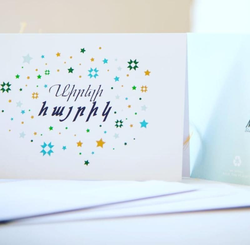 Greeting Card - Dear Dad