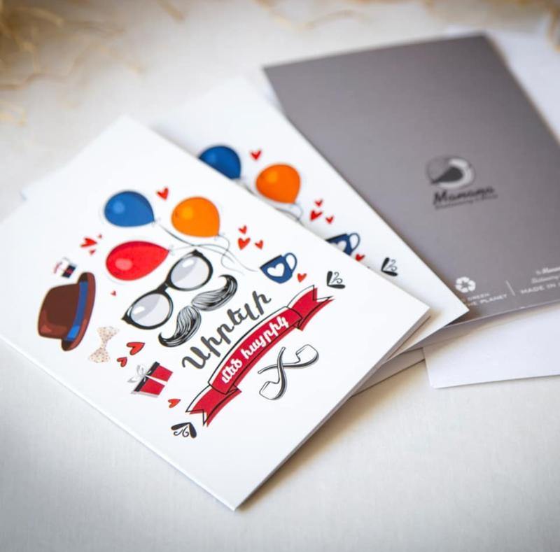Greeting Card - Dear Grandpa