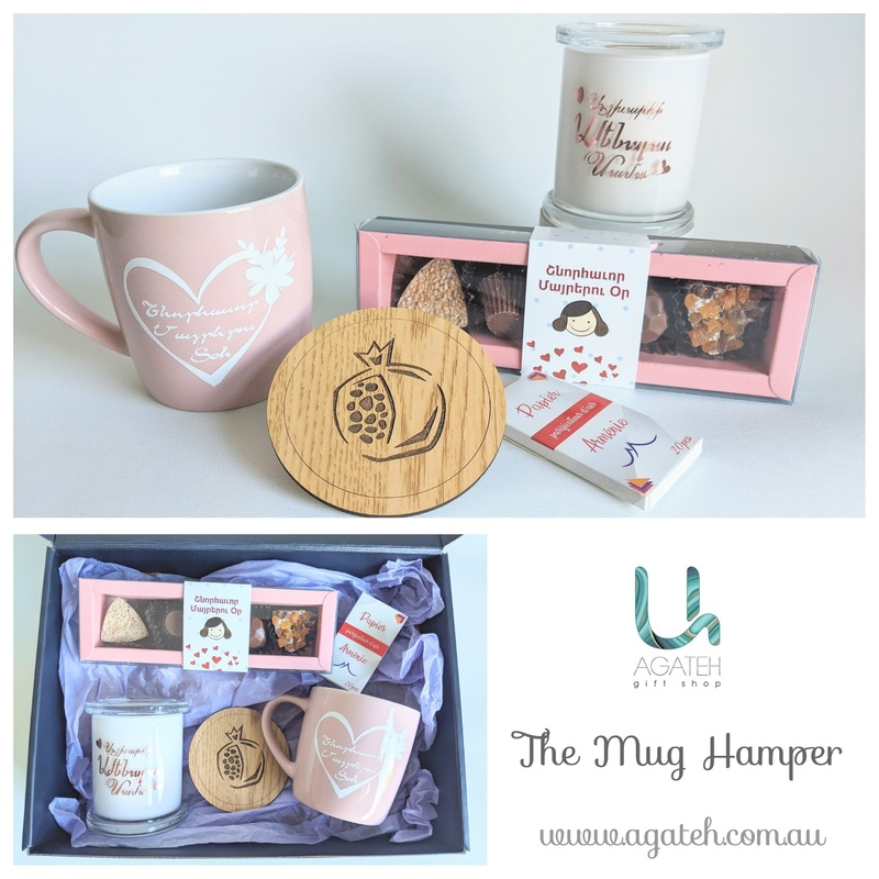 The Mug Hamper