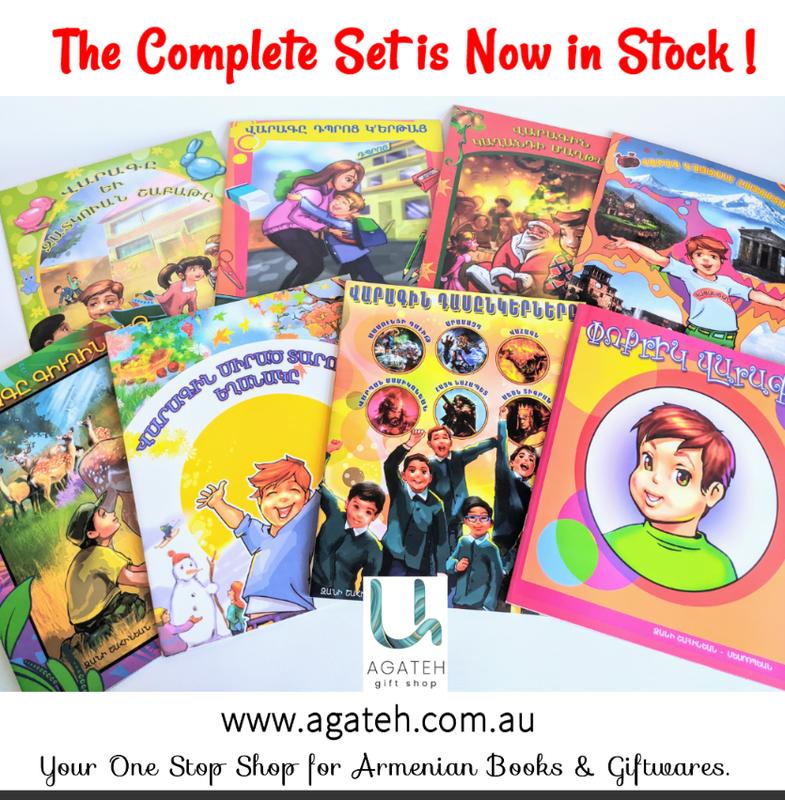Varak books complete set (8 books)